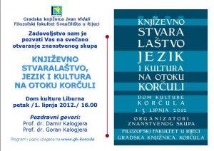 KNJIŽEVNO STVARALAŠTVO, JEZIK I KULTURA NA OTOKU KORČULI, 2012