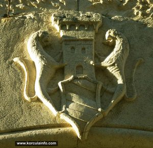 Coat of arms @ Side Facade of Gabrielis Palace