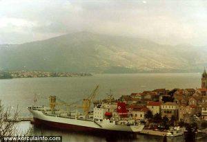 Ship Atlantic Frigo (1980s)