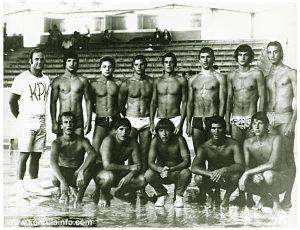 Junior Water Polo Team - KPK in 1974