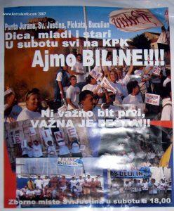 Prvenstvo Grada 2007 Poster