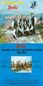 Klapa Moreska single record sleeves Klapa Moreska single record sleeves from 1972