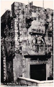 Tower Of Sea Gate (Tower Kula Morska Vrata) – detail with plaque