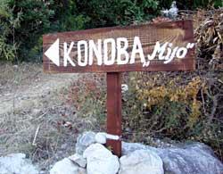 konoba-mijo3