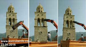 New Church Bells - Sveti Nikola 23.06.2016