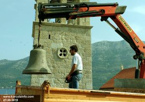 New Church Bell - Sveti Nikola 23.06.2016