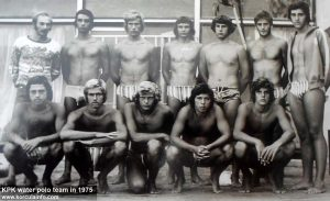 KPK Water Polo Team (1975)