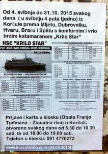 Ferry Catamaran 'Krilo Star' this morning on route Split-Brac-Hvar-Korcula-Mljet-Dubrovnik