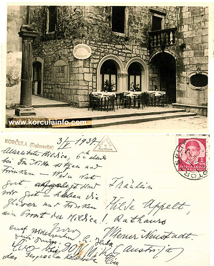 Restaurant Gradski Podrum - Korcula (1937)