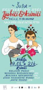 Šušur!, festival od riči Poster 09.08.2015