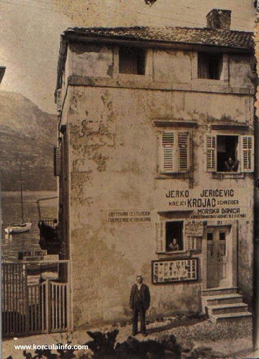 Shop in Borak, 1920s