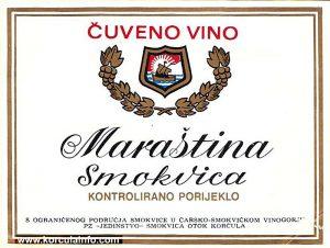Marastina Wine Label (1970s)