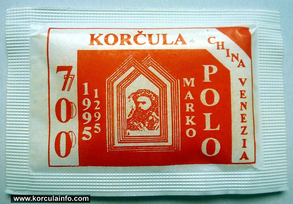 700 yrs anniversary memorabilia of Marco Polo 1295-1995 sugar bag