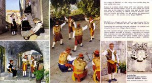 Mostra Sword Dance - brochure