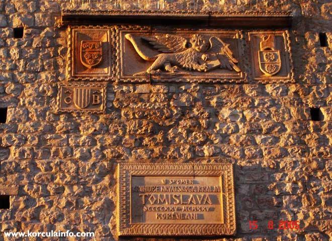 venecian-lion-korcula1