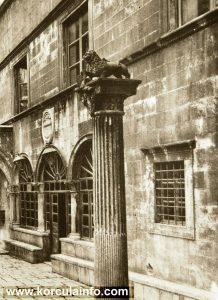 Lion of St Mark at the Pillar (Korcula,1900s)