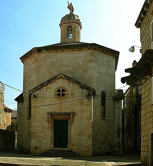 St Justine Church (Crkva Svete Justine)
