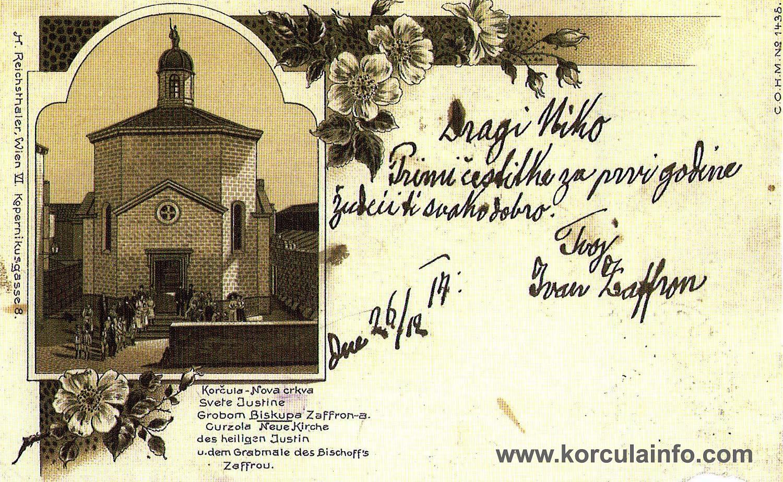 Sveta Justina Vintage Postcard from 1919