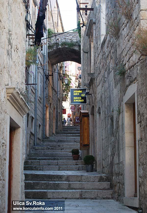Ulica Svetog Roka